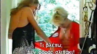 Geheime Träume (1992)